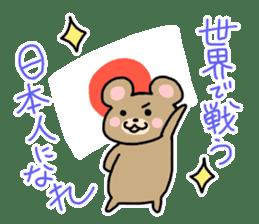 Kuma Stamp sticker #13109275