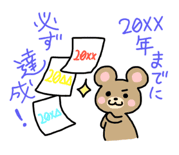 Kuma Stamp sticker #13109284