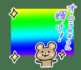 Kuma Stamp sticker #13109285