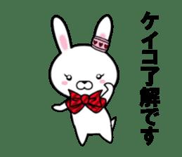 fcf rabbit part26 sticker #13113230