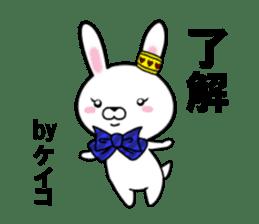 fcf rabbit part26 sticker #13113231