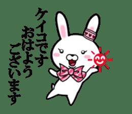 fcf rabbit part26 sticker #13113232
