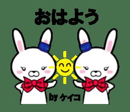 fcf rabbit part26 sticker #13113233