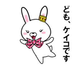 fcf rabbit part26 sticker #13113236