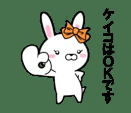 fcf rabbit part26 sticker #13113238