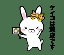 fcf rabbit part26 sticker #13113240