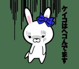 fcf rabbit part26 sticker #13113241