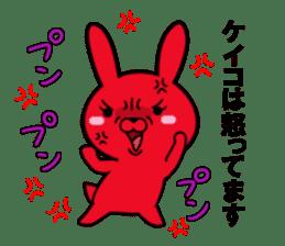 fcf rabbit part26 sticker #13113242