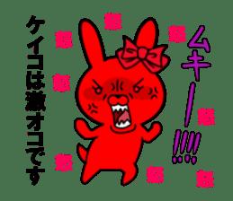 fcf rabbit part26 sticker #13113243