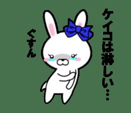 fcf rabbit part26 sticker #13113244