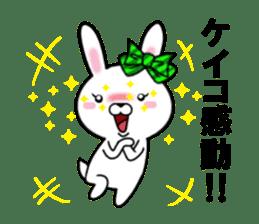 fcf rabbit part26 sticker #13113246