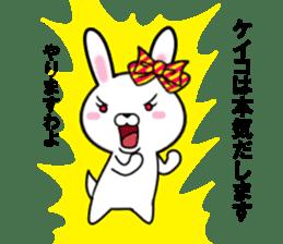 fcf rabbit part26 sticker #13113248