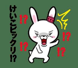 fcf rabbit part26 sticker #13113249