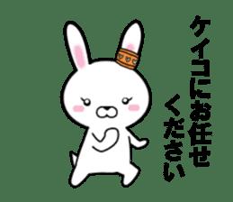 fcf rabbit part26 sticker #13113250