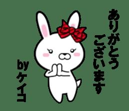 fcf rabbit part26 sticker #13113251