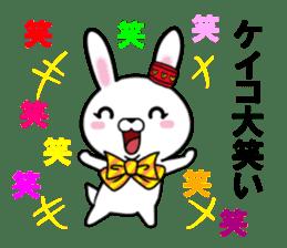 fcf rabbit part26 sticker #13113254