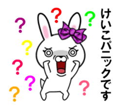 fcf rabbit part26 sticker #13113255
