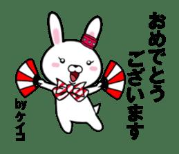 fcf rabbit part26 sticker #13113256