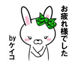fcf rabbit part26 sticker #13113257