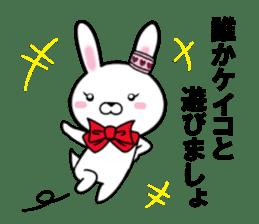 fcf rabbit part26 sticker #13113261