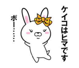 fcf rabbit part26 sticker #13113262