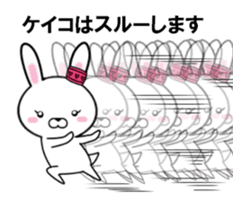 fcf rabbit part26 sticker #13113264
