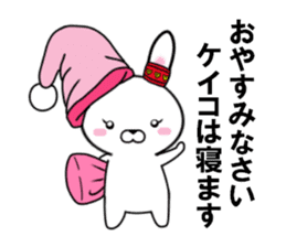 fcf rabbit part26 sticker #13113269