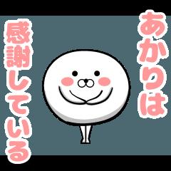 Akari of sticker