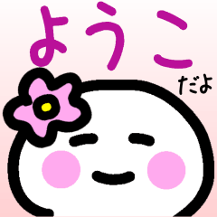 The sticker Yoko dicated