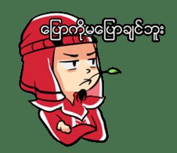 Zawgyi and Oo Shwe Yo (Myanmar/Burma) sticker #13122881