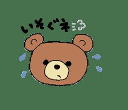 Kuma&Usa Stickers sticker #13125745