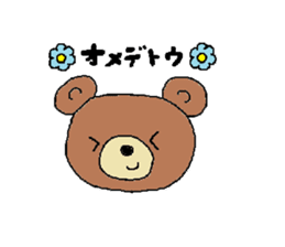 Kuma&Usa Stickers sticker #13125750