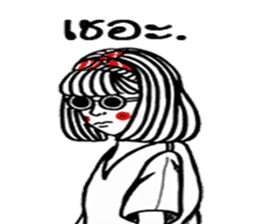 Paipakka Hips girl sticker #13132125