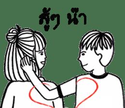 Paipakka Hips girl sticker #13132129