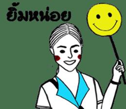 Paipakka Hips girl sticker #13132133