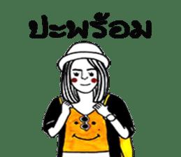Paipakka Hips girl sticker #13132134