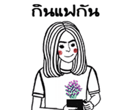 Paipakka Hips girl sticker #13132137