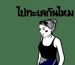 Paipakka Hips girl sticker #13132142