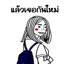 Paipakka Hips girl sticker #13132144