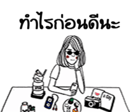 Paipakka Hips girl sticker #13132149