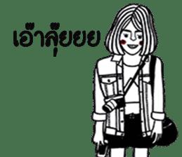 Paipakka Hips girl sticker #13132153