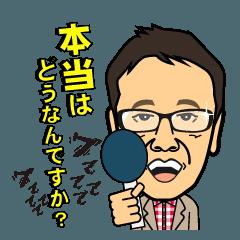 Scoop! Kohzoh Inoue showbiz reporter