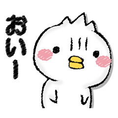 Komyushou chicken 2