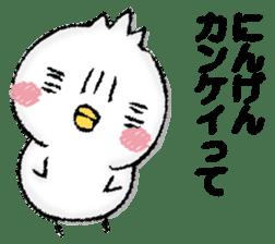 Komyushou chicken 2 sticker #13137958