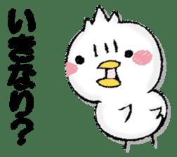 Komyushou chicken 2 sticker #13137964