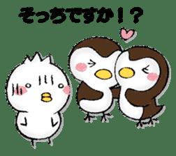 Komyushou chicken 2 sticker #13137966