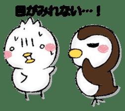 Komyushou chicken 2 sticker #13137968