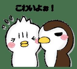 Komyushou chicken 2 sticker #13137969