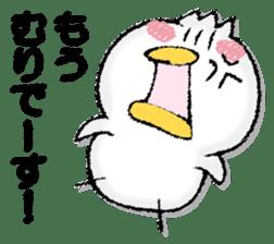 Komyushou chicken 2 sticker #13137971
