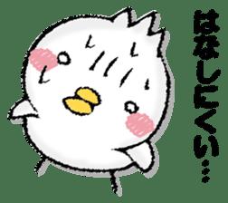 Komyushou chicken 2 sticker #13137972